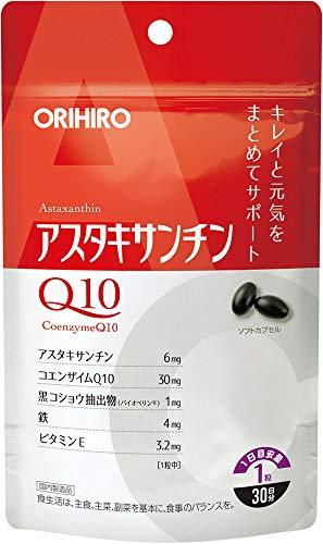 オリヒロ アスタキサンチンQ10 30粒