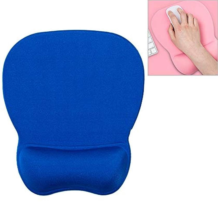 QGT MONTIAN MF-01 Oval Slow Rebound Memory Cotton Soft Bracer Mouse Pad(Black) (Color : Blue)
