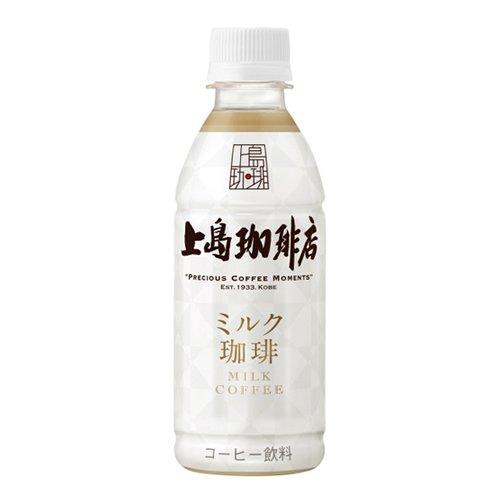 上島珈琲店 ミルク珈琲 270ml×24本 PET