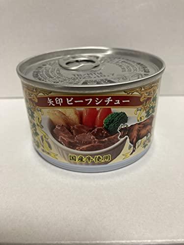 矢印ビーフシチュー国産牛肉使用缶詰