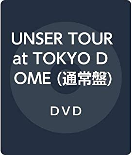 UNSER TOUR at TOKYO DOME (通常盤)[DVD]