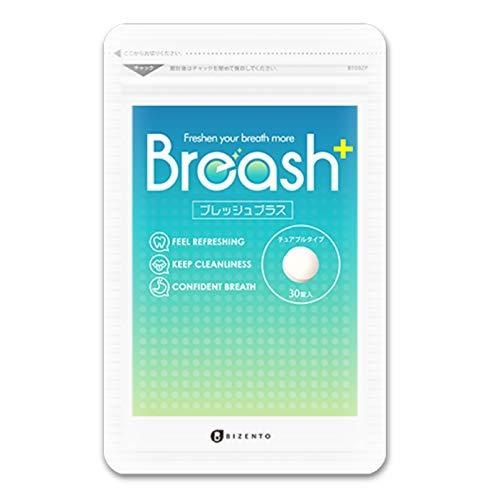 Breashプラス (ブレッシュプラス) 30粒/1袋 グレープフルーツミント味 [タブレット シャンピニオン エチケット 酵素 カテキン デオアタック オリゴ糖 乳酸菌 配合] BIZENTO(ビゼント)