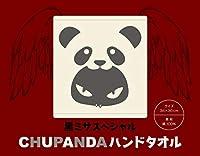 HYDE「HYDE ACOUSTIC CONCERT 2019 黒ミサ BIRTHDAY」CHUPANDA タオル 会場