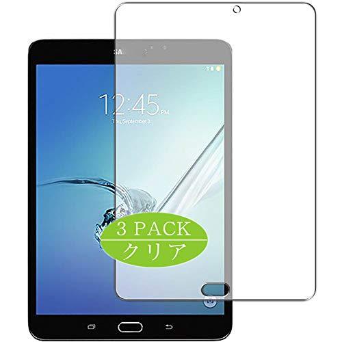 """VacFun 3 Piezas Claro Protector de Pantalla, compatible con Samsung Galaxy Tab S2 8.0 SM-T713 8"""", Screen Protector Película Protectora(Not Cristal Templado) NEW Version"""