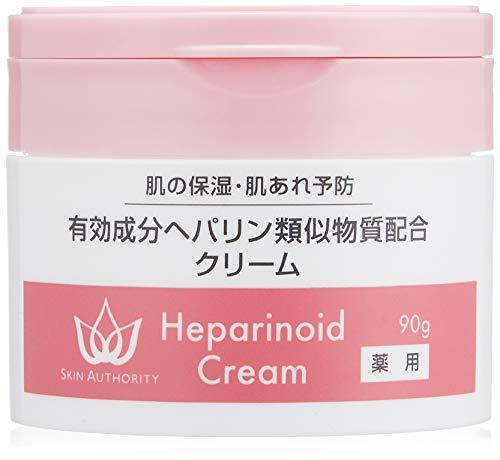 [Amazon限定ブランド] SKINAUTHORITY ヘパリンクリーム 90g