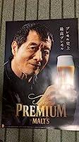 非売品 矢沢永吉 「プレモル史上最高プレモル」B2広告ポスター プレミアムモルツ CAROL