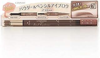 CANMAKE 三合一眉色01 自然棕色 0.57 克 (x 1)