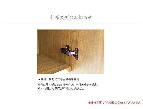 高野木工『カノ85カップボード』