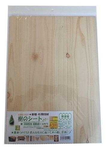 ビッグウィル樹のシート杉間伐材A3判(420X297mm)1枚入