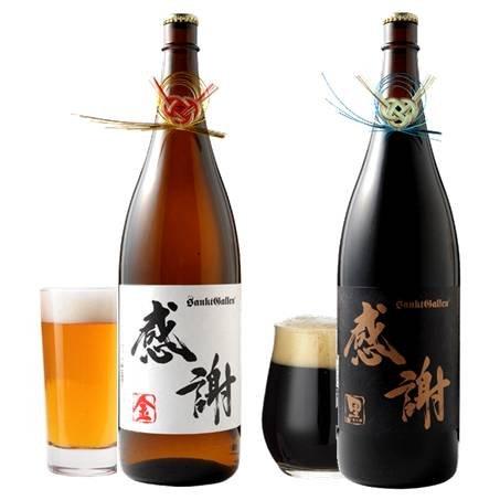 【 一升瓶ビール 2本セット 】クラフトビール 地ビール サンクトガーレン 1800ml × 2本 (お正月限定水引付き <金>と<黒>)