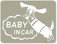imoninn BABY in car ステッカー 【マグネットタイプ】 No.38 ミニチュアダックスさん (グレー色)