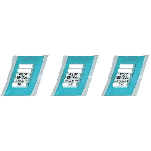 PILOT Mechanical Pencil Eraser Refill (HERFN-10), × 3 Pack/total 15 pcs (Japan Import) [Komainu-Dou Original Package]