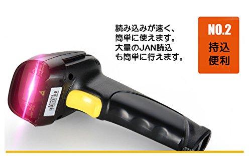 MIFO USBバーコードリーダー USBバーコードスキャナ !ドライバ不要、設定不要 USB接続だけで簡単使用 HR-HYHD8200
