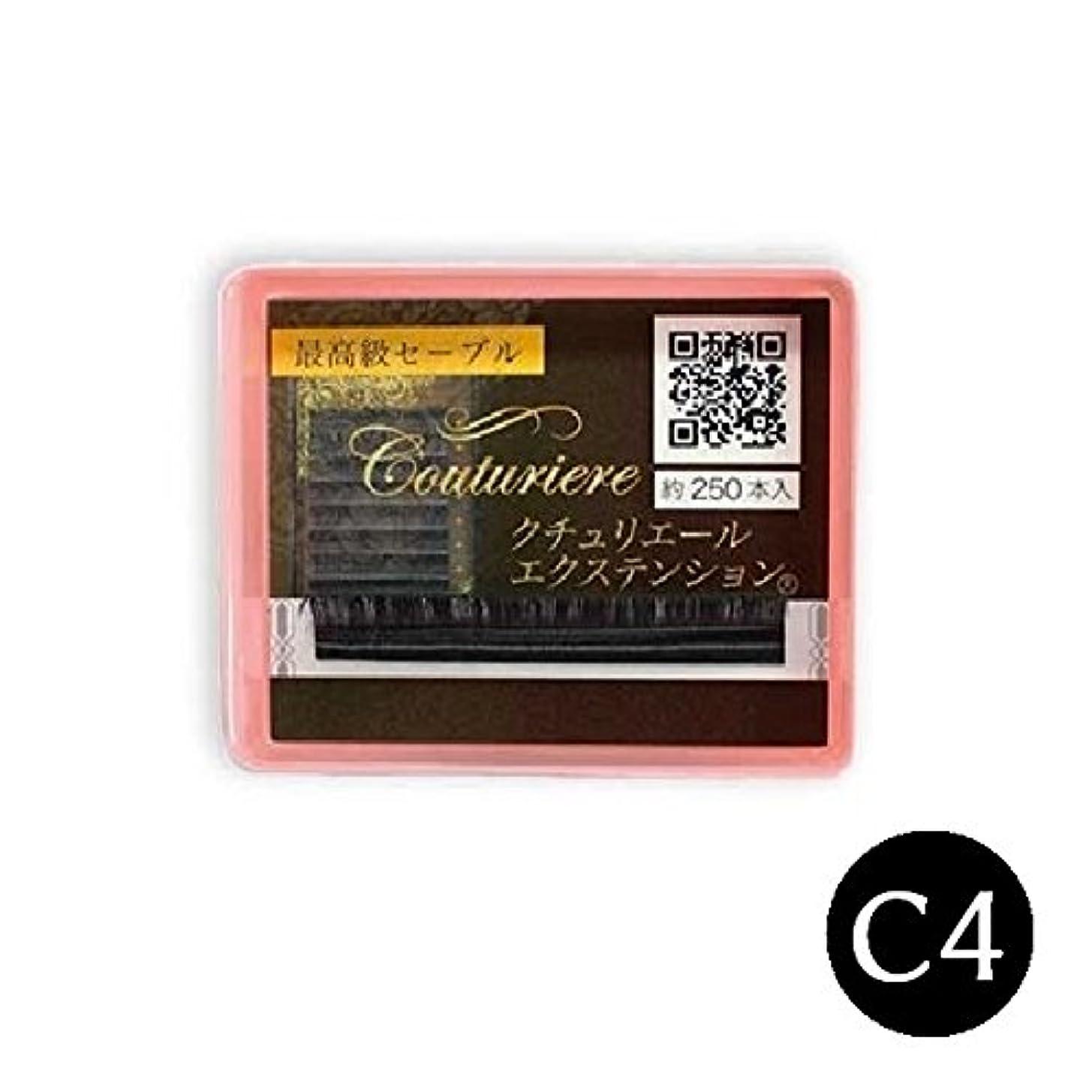 まだ持つ比べるまつげエクステ マツエク クチュリエール C4カール (1列) (0.15mm 11mm)