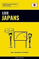 Leer Japans - Snel / Gemakkelijk / Efficiënt: 2000 Belangrijkste Woorden