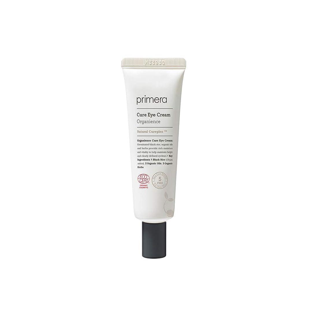 アーサーコナンドイル矢オーディション【primera公式】プリメラ スーパー スプラウト クリーム 50ml/primera Super Sprout Cream 50ml