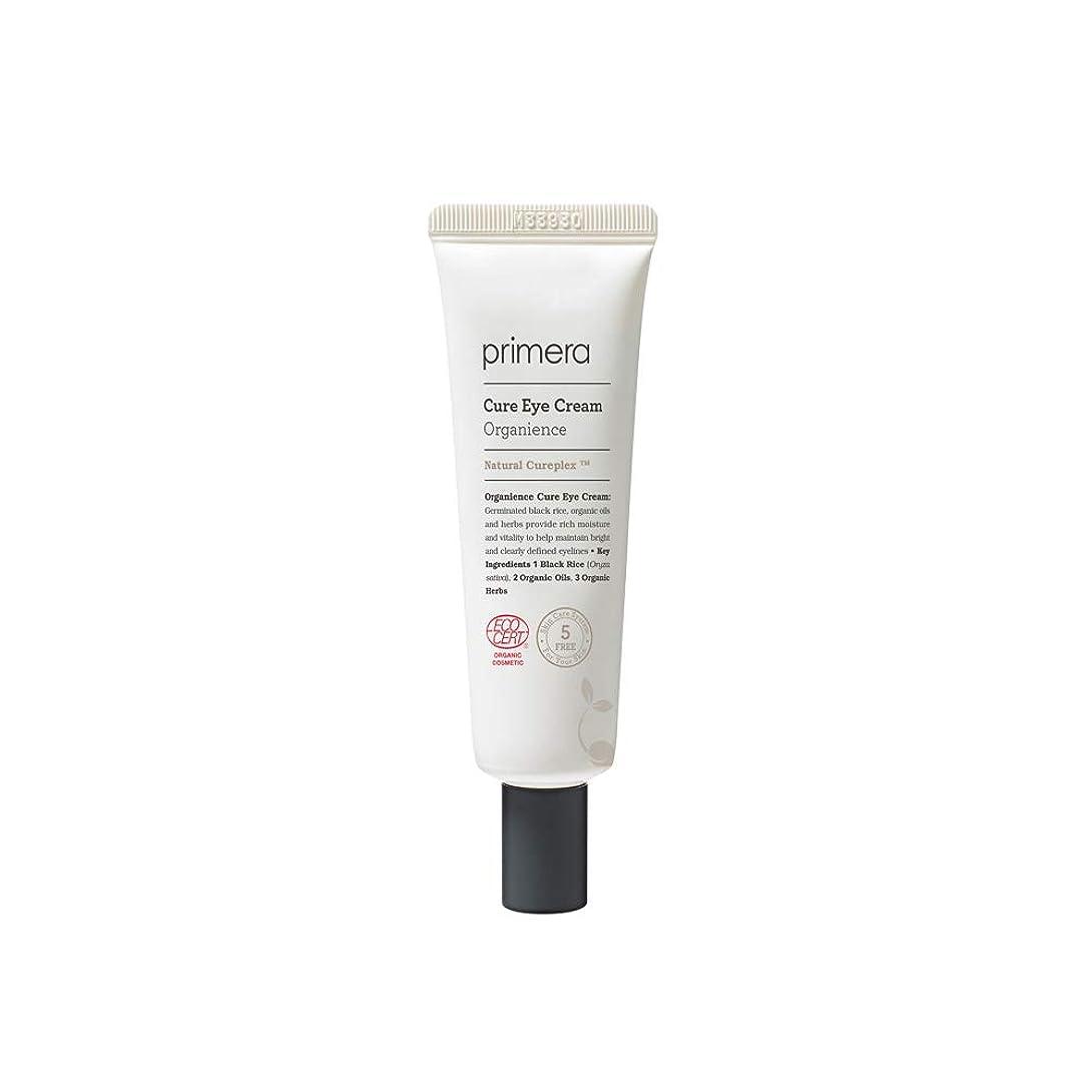 常習者撤回する火山学者【primera公式】プリメラ スーパー スプラウト クリーム 50ml/primera Super Sprout Cream 50ml