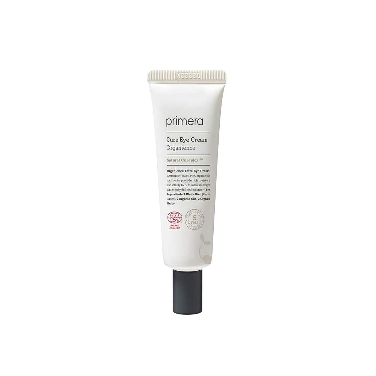 六分儀若者カート【primera公式】プリメラ スーパー スプラウト クリーム 50ml/primera Super Sprout Cream 50ml