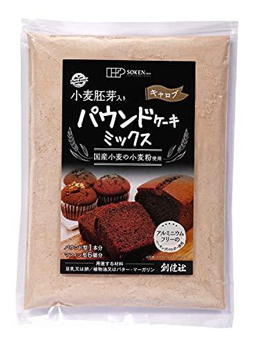 創健社 パウンドケーキ ミックス (キャロブ) 200g ×10袋