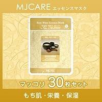 MJCARE (エムジェイケア) マッコリ エッセンスマスク 30枚
