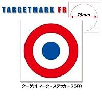 ターゲットマーク・ラウンデルステッカー75*FR(直径75mm)