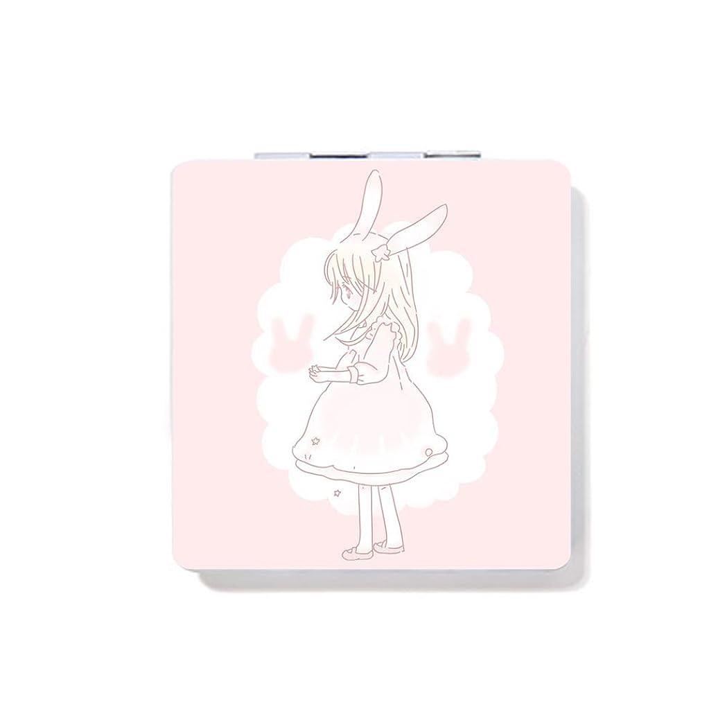 飽和するミュート狂乱MAYCARI コンパクトミラー 四角形の形化粧鏡 ミラー 5倍拡大鏡+等倍鏡 ハンドミラー プリンセス手鏡 両面 メンズ 携帯ミラー 折りたたみ おしゃれ 外出 持ち運び便利-超可爱