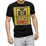 igsticker プリント Tシャツ メンズ 3XL size サイズ おしゃれ クルーネック 黒 ブラック t-shirt 016167 ドライブレコーダー