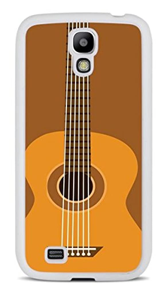 Acoustic Guitar White Silicone Case for Samsung Galaxy S4