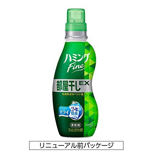 花王『ハミングファイン部屋干しEXフレッシュサボンの香り』