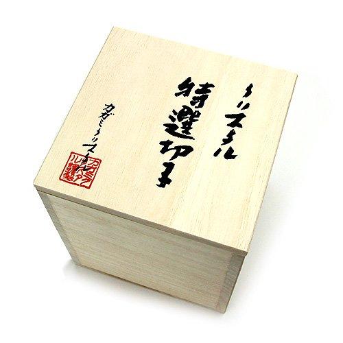 カガミクリスタル切子冷酒グラス月下美人(T535-2763-BLK)
