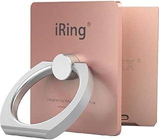 iRing Link, Smartphone Grip, Universal, for Most Smartphones, Rose Gold