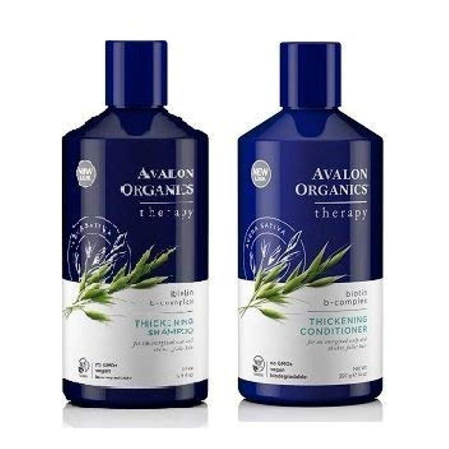ソロ幹ディスコ【海外直送品】【お得用セット】アバロン ビオチンBコンプレックスシャンプー&コンディショナーAvalon - Biotin B-Complex Thickening Shampoo & Conditioner - 14 fl oz (400 ml)