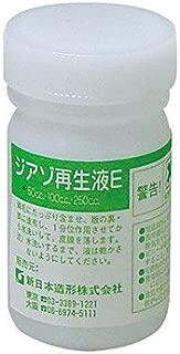 ジアゾ再生液E 50ml