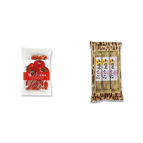 [2点セット] 朝どり 塩とまと甘納豆(150g)・スティックようかん[小倉](50g×3本)