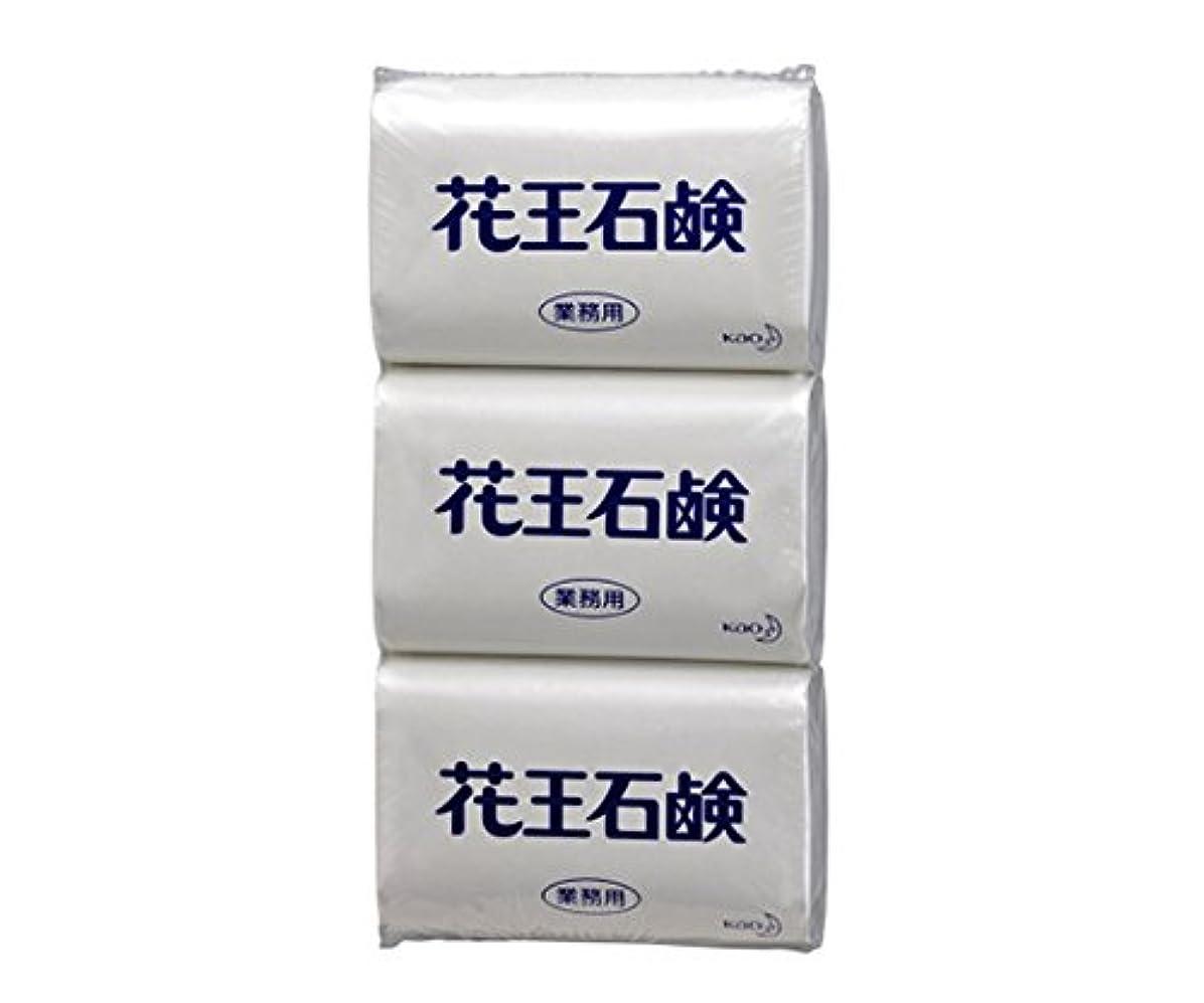 繁雑推進、動かす合唱団花王1-2756-11石鹸85G
