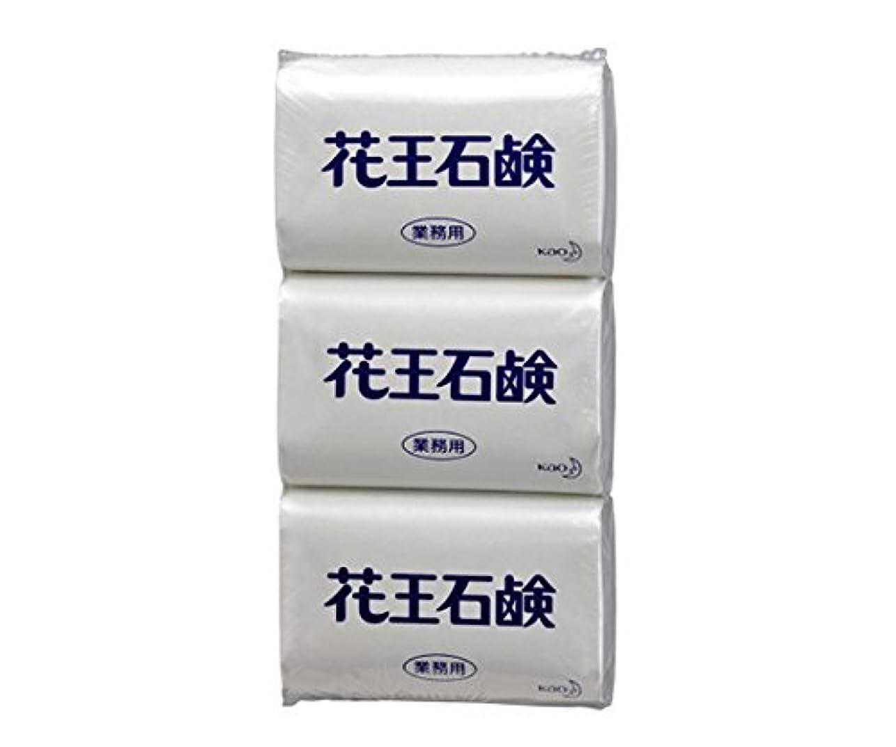 費用大脳バブル花王1-2756-11石鹸85G