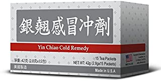 Yin Chiao Cold Remedy Tea Bags Herbal Supplement Helps for Relieves Symptoms of The Common Cold, Boost The Immune System 2...
