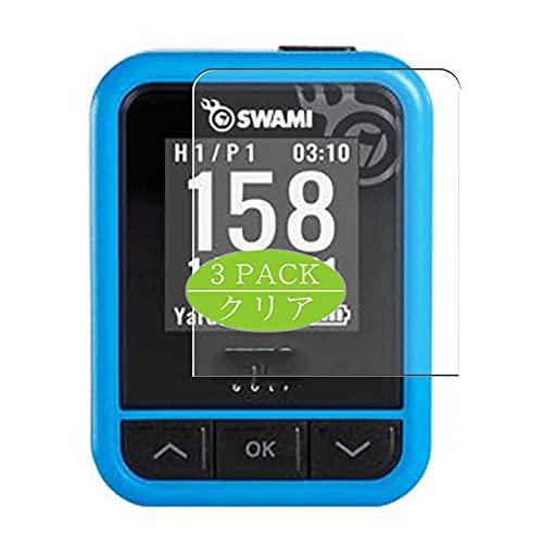 VacFun 3 Piezas Protector de Pantalla, compatible con Izzo Swami Kiss Golf GPS Rangefinder, Screen Protector Película Protectora (Not Cristal Templado Funda Carcasa)