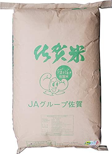【新米】玄米 2kg 特別栽培米 佐賀白石 七夕 こしひかり レターパックプラス (白米に)