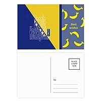 ボスニアヘルツェゴビナの旗の名前 バナナのポストカードセットサンクスカード郵送側20個