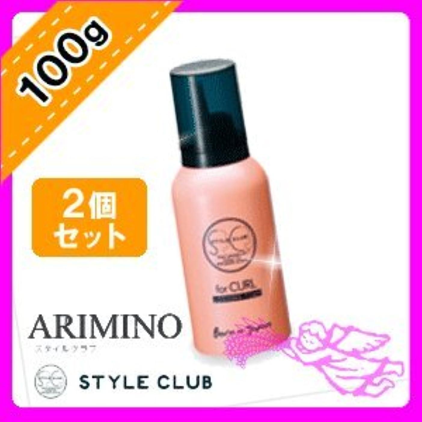 ステートメント指令翻訳するアリミノ スタイルクラブ ルージングフォーム 100g ×2個 セット