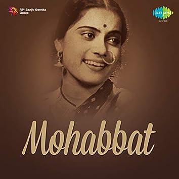 "Chandni Raat Hai Chandni Raat (From ""Mohabbat"") - Single"