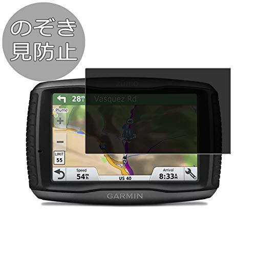 Vaxson Anti Spy Schutzfolie kompatibel mit Garmin zumo 595 LM 595LM, Displayschutzfolie Bildschirmschutz Privatsphäre Schützen [Nicht Panzerglas] Privacy Schutzfolie