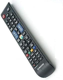 ريموت كنترول سامسونج سمارت لجميع شاشات سامسونج LCD-LED-PLASMA-3D- SMART