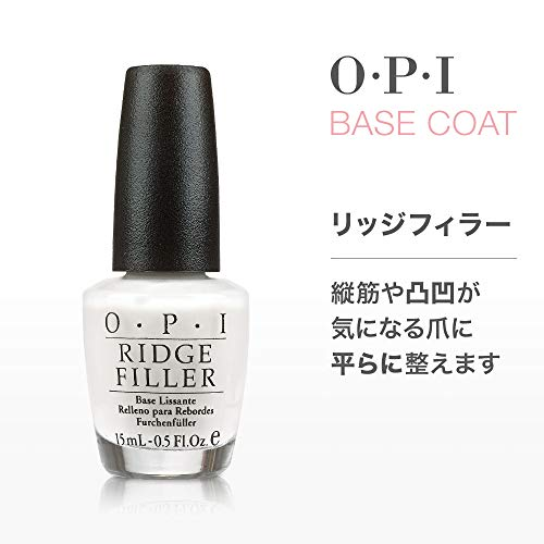 OPI(オーピーアイ)ベースコートネイル爪保湿凸凹サロンネイル(リッジフィラー)