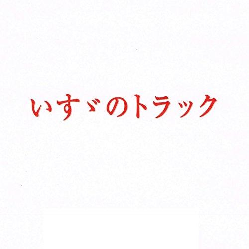La Plume Dor/ée Cendrier Rond en Verre Verre Multicolore 10,60 x 3,5 x 10,60 cm