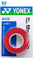 YONEX(ヨネックス) テニス バドミントン グリップテープ ウェットスーパーメッシュグリップ 3本入り ワインレッド AC1383