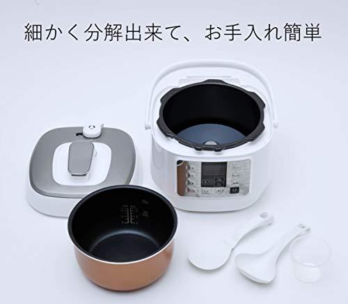 YAMAZEN『電気圧力鍋(YPCA-M250)」