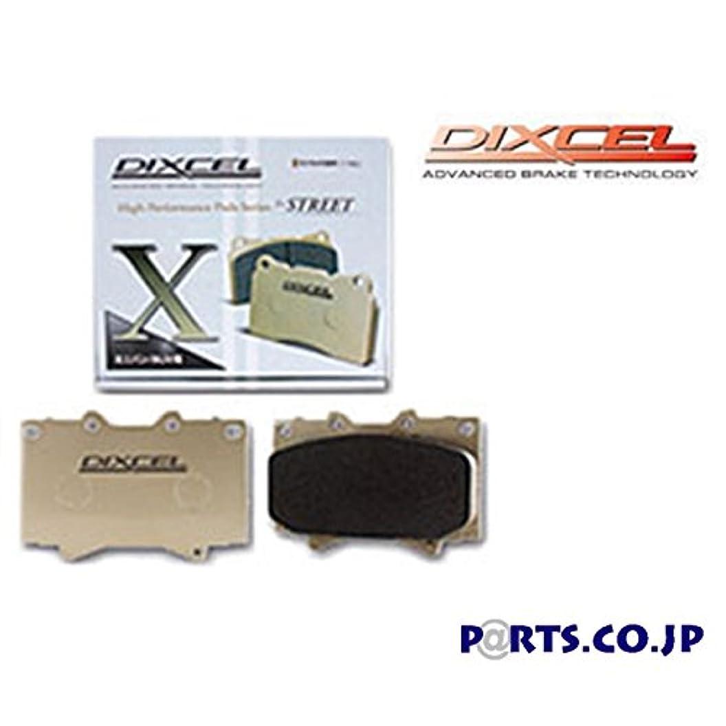 起点ハンドブックリフトブレーキパッド Xタイプ リア用 06/05~ クライスラー 300C 6.0 SRT8 【ディクセルオリジナルステッカープレゼント中】
