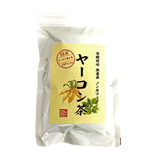 山年園『ヤーコン茶』